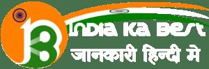 India ka best