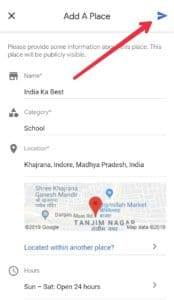 Google map par apna ghar ka address kaise dale