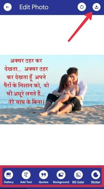 photo par shayari