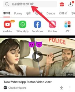 gana download karne ka apps