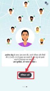 Aarogya setu app kya hai