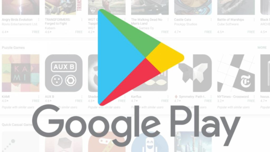 Google play game download karne ka