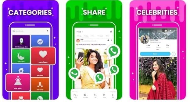 Sharechat video status download karne wala