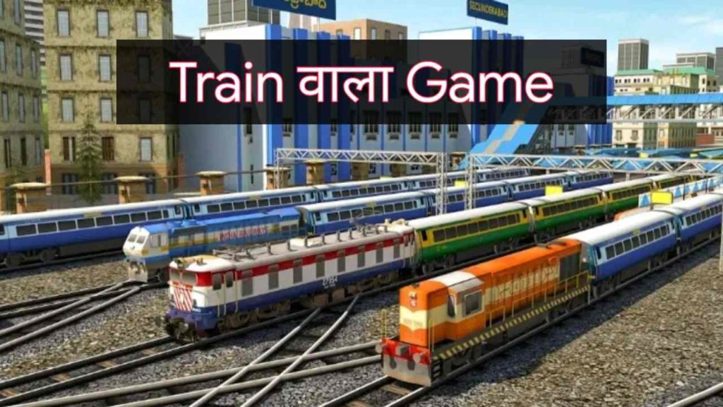 Train wala game download
