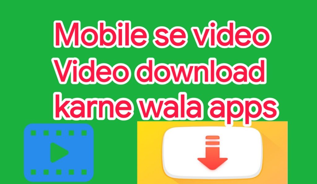 Video download karne wala appa